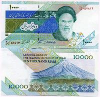Отдается в дар иранская бона