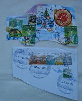 Отдается в дар марки с конверта (2)