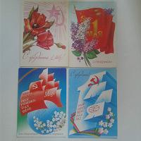 Отдается в дар Советские открытки.