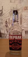 Отдается в дар Бутылка с крутой крышкой)))