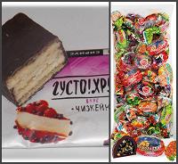 Отдается в дар Конфеты шоколадные