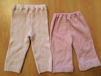 Отдается в дар Тёплые штанишки