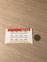 Отдается в дар Карманный Календарь на 2019