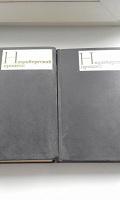 Отдается в дар Две книги «Нюрнберский процесс»1 и 3 тома