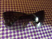 Отдается в дар Ещё одни солнечные очки