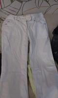 Отдается в дар Белые джинсы