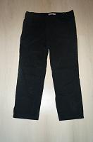 Отдается в дар джинсы большого размера женские