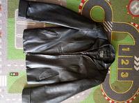 Отдается в дар Кожанные куртки