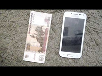 Отдается в дар 100 рублей на счет мобильного телефона