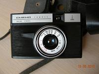 Отдается в дар Фотоаппарат «СМЕНА символ»