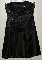 Отдается в дар Черное вечернее платье