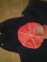 Отдается в дар джинсы и кеппи