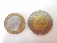 Отдается в дар Монеты Доминиканы