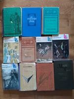 Отдается в дар Книги художественные классика