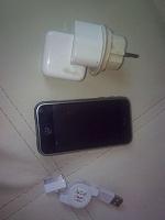 Отдается в дар iPhone древненький
