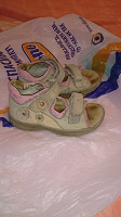Отдается в дар Туфли для девочки, 23 размер