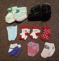 Отдается в дар Носочки для малышей