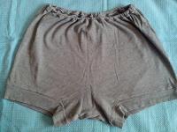 Отдается в дар штанишки для дамы