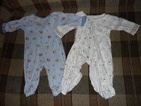 Отдается в дар Одежда для новорождённых