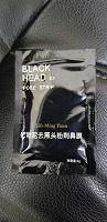 Отдается в дар Маска для лица — от черных точек.