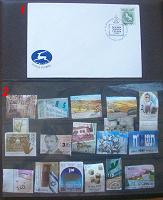 Отдается в дар Коллекционная тематическая подборка по теме Израиль