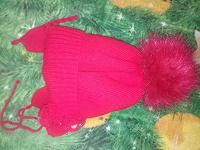 Отдается в дар Зимняя теплая шапка