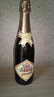 Отдается в дар Детское безалкогольное шампанское