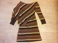 Отдается в дар Платье-туника ассиметричное