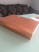 Отдается в дар Подарочная коробка
