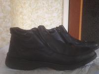 Отдается в дар Мужские зимние ботинки 47 размер