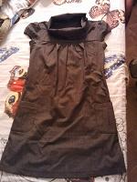 Отдается в дар Платье OGGI