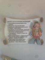 Отдается в дар Магнитик про Черногорию