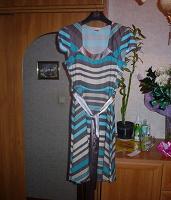 Отдается в дар Шикарное платье