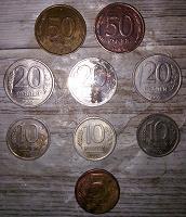 Отдается в дар Монеты 1992-93 год