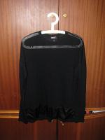 Отдается в дар Женская одежда (кофточка М и брюки 50 размер)