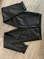 Отдается в дар Кожаные штаны (передар) состояние новых!