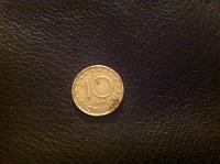 Отдается в дар 10 стотинок Болгарии