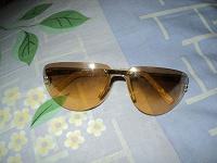 Отдается в дар очки солнцезащитные roberto cavalli
