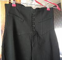 Отдается в дар Чёрные брюки с завышенной талией
