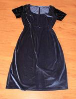 Отдается в дар Платье праздничное р-р 60