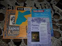 Отдается в дар Журналы умные для детей и взрослых