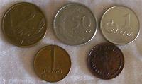 Отдается в дар Пять монет неизвестных стран