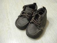 Отдается в дар Малышам обувь