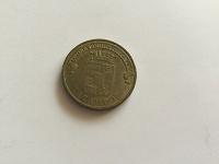 Отдается в дар ГВС монета