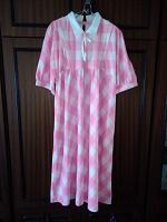Отдается в дар Платье для беременных 46-48