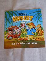 Отдается в дар книжка на немецком языке