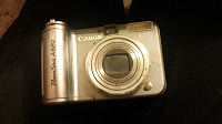 Отдается в дар Грязный фотоаппарат для грязных снимков :)