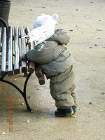 Отдается в дар Костюм детский: куртка + комбинезон (9-12мес)