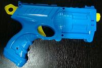 Отдается в дар Пистолет игрушка