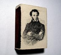 Отдается в дар Пушкин А.С. спички